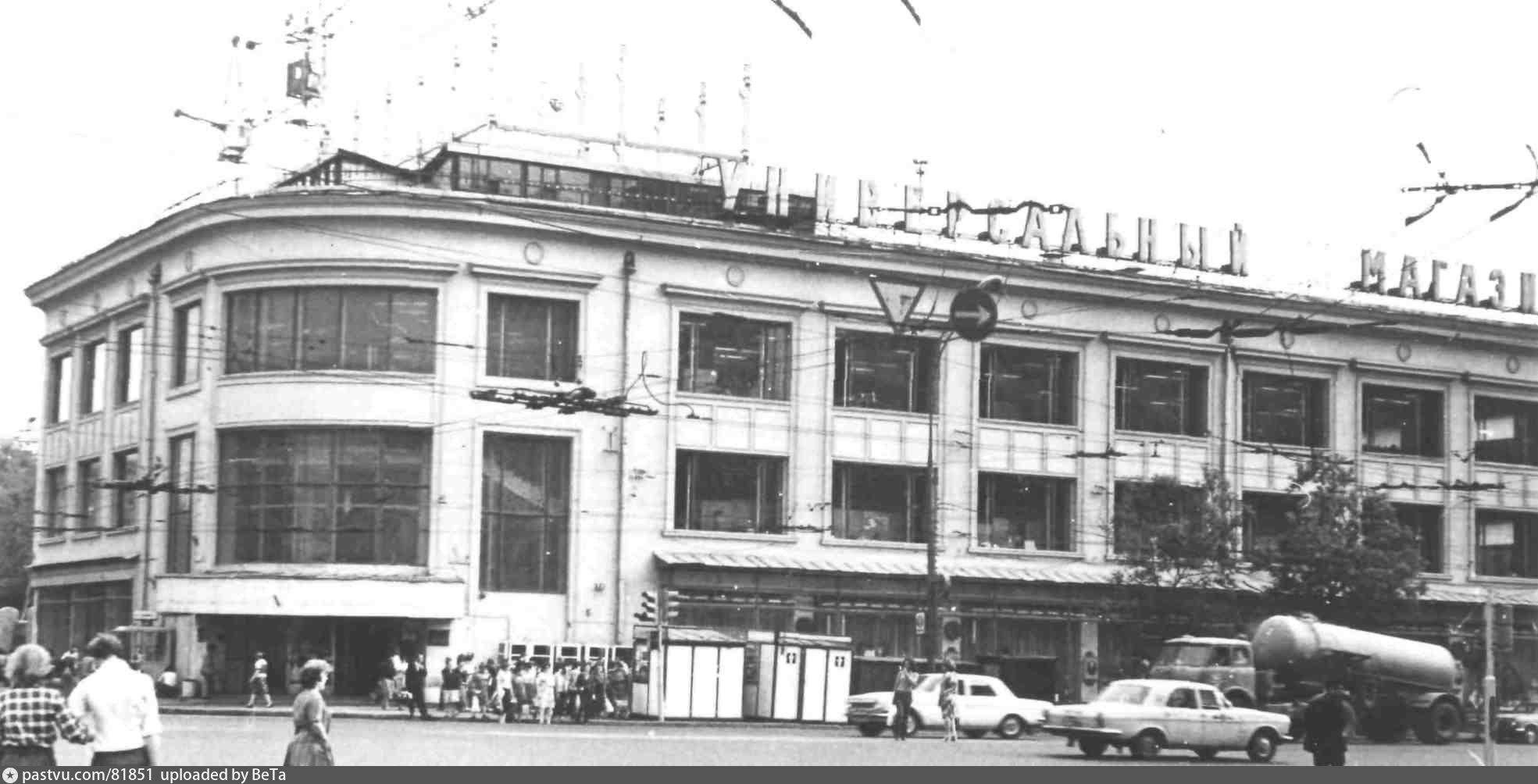 старые фото улица большая марьинская поздравление написано для