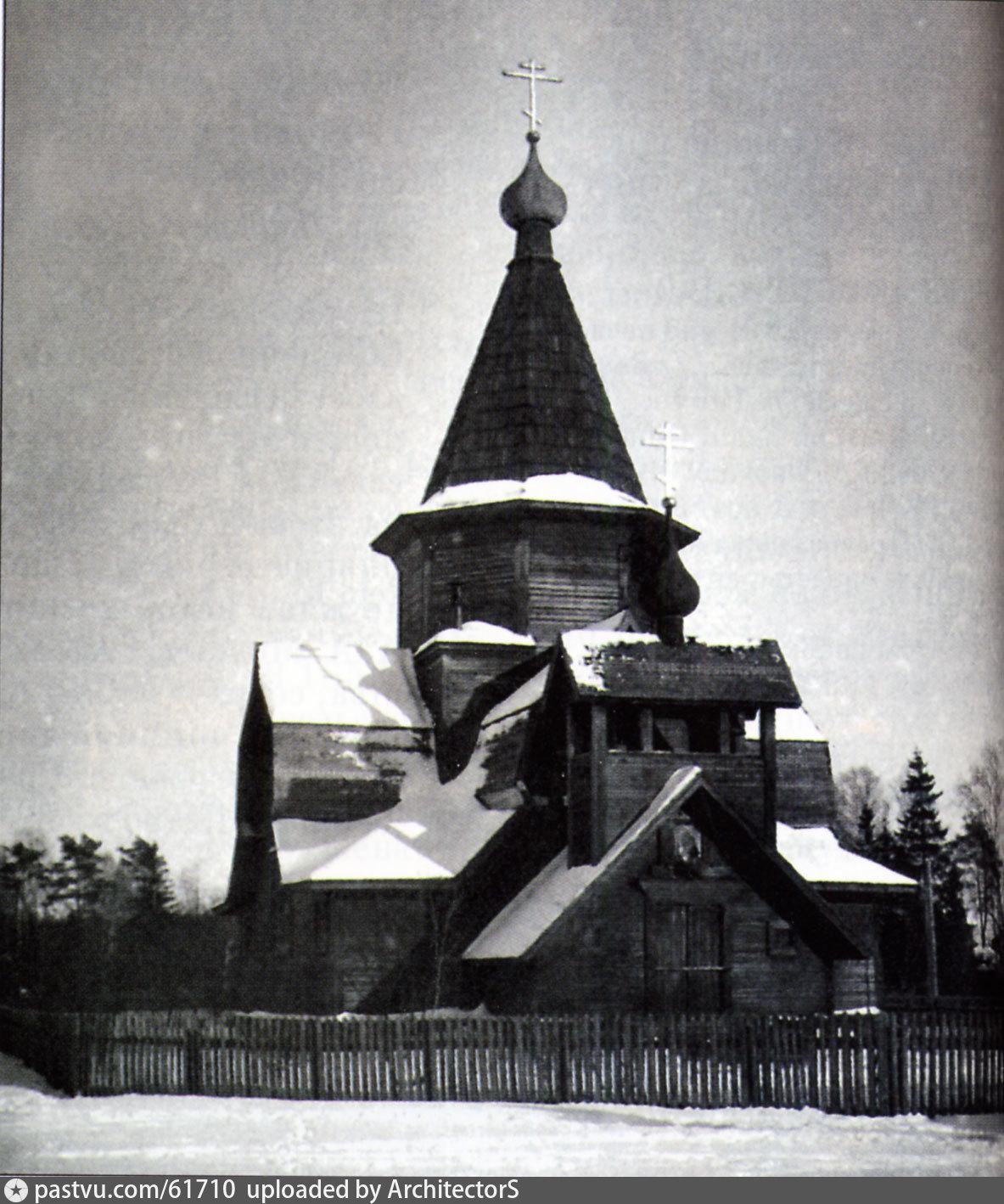 Фото 1917 – 1918гг.