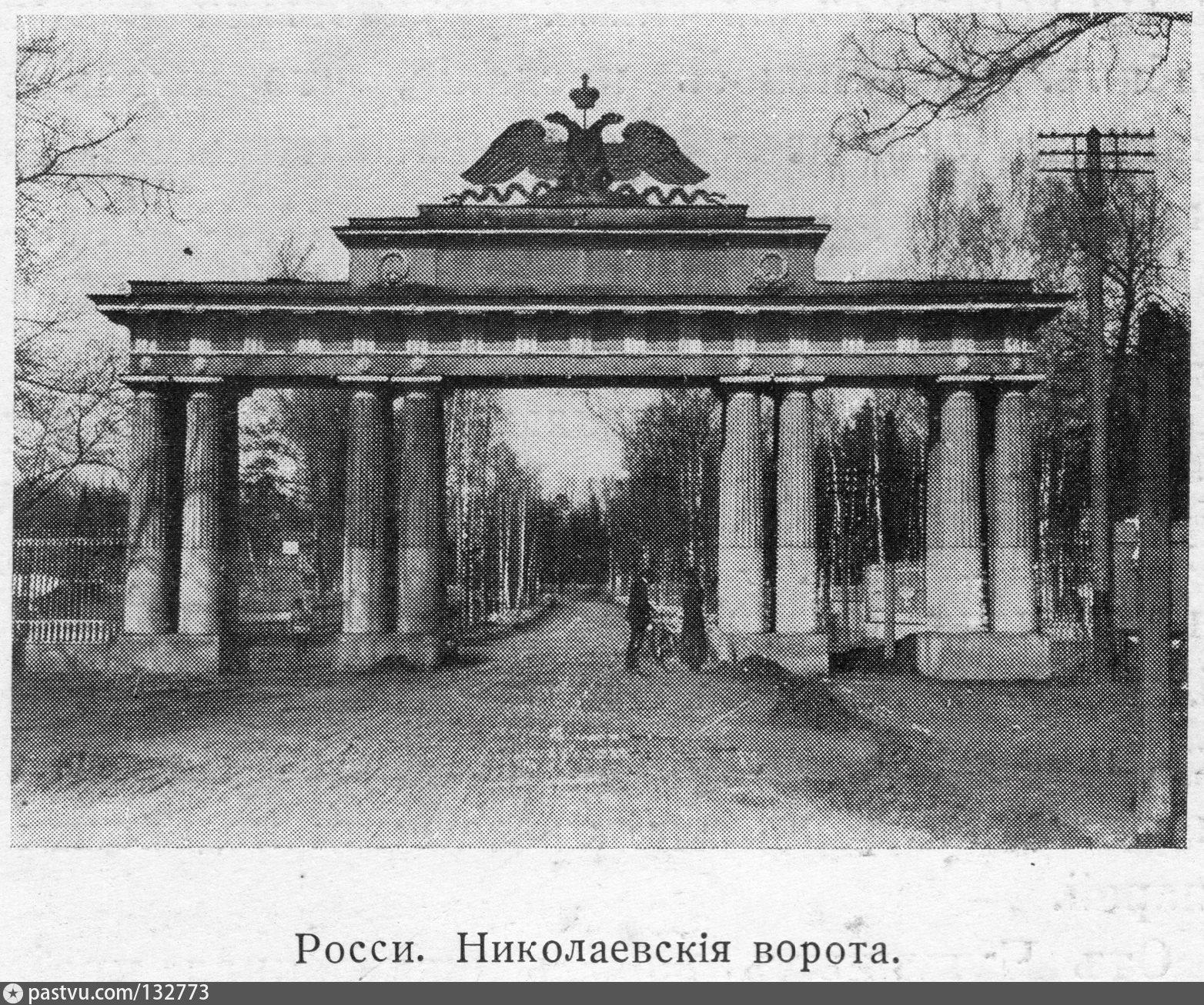 Парадные въездные ворота павловск откатные ворота ульяновск