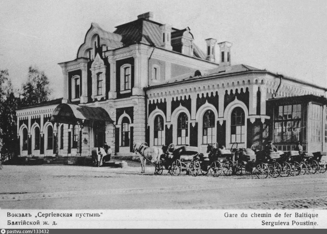 10 самых красивых железнодорожных вокзалов России