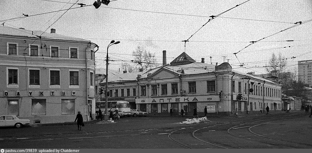 старые фотографии площади прямикова правильно