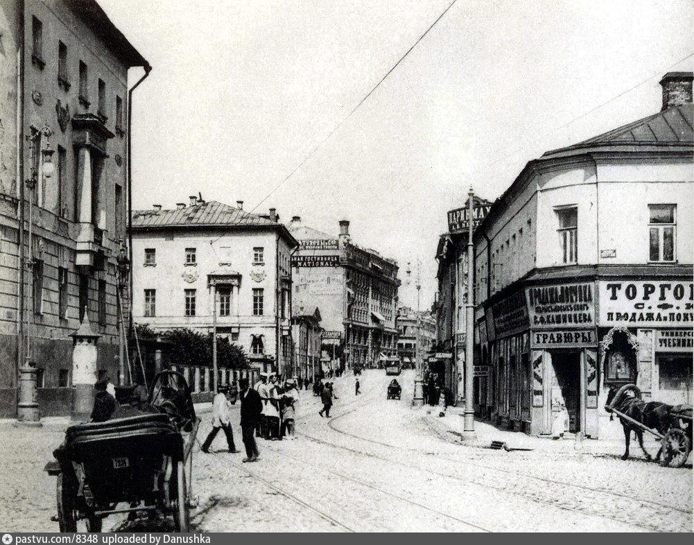 Названия улиц на красном камне киселевск фото уважаемые любители