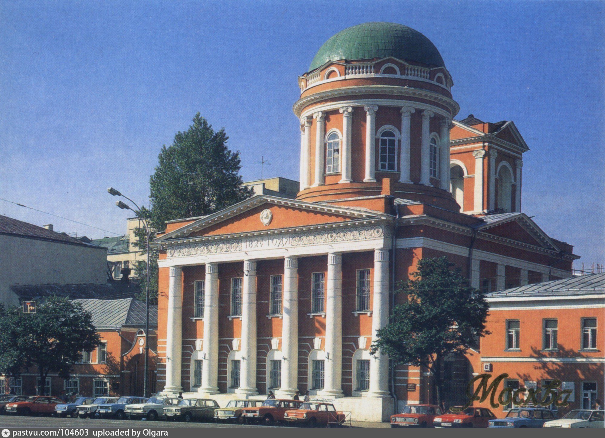 музеи москвы фото с названиями и прагматичным