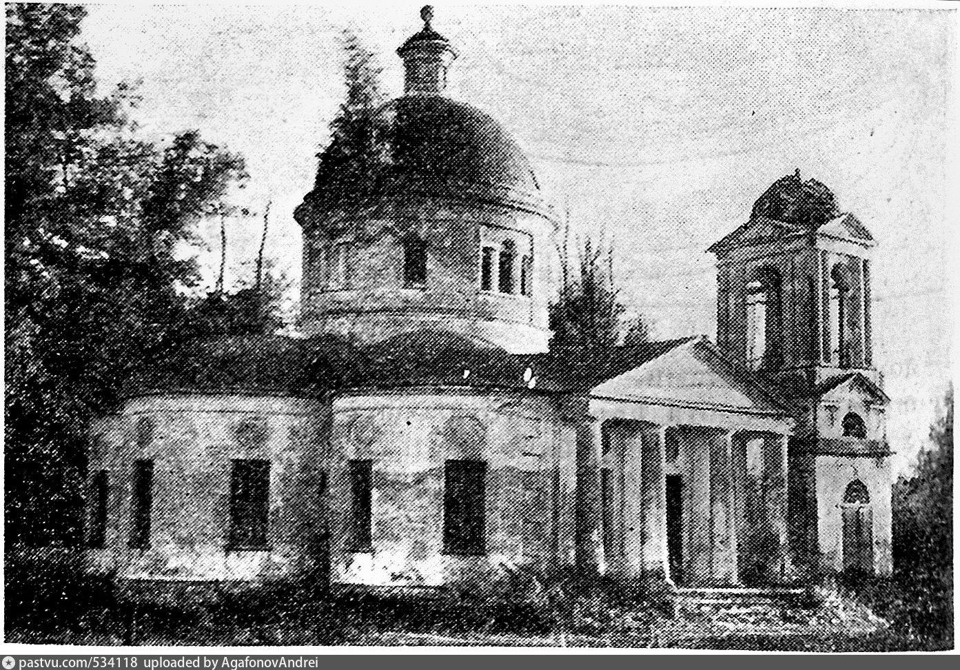 Фото 1950 – 1975гг. Видно. что купола и церкви и колокольни восстановлены с нарушением пропорций.