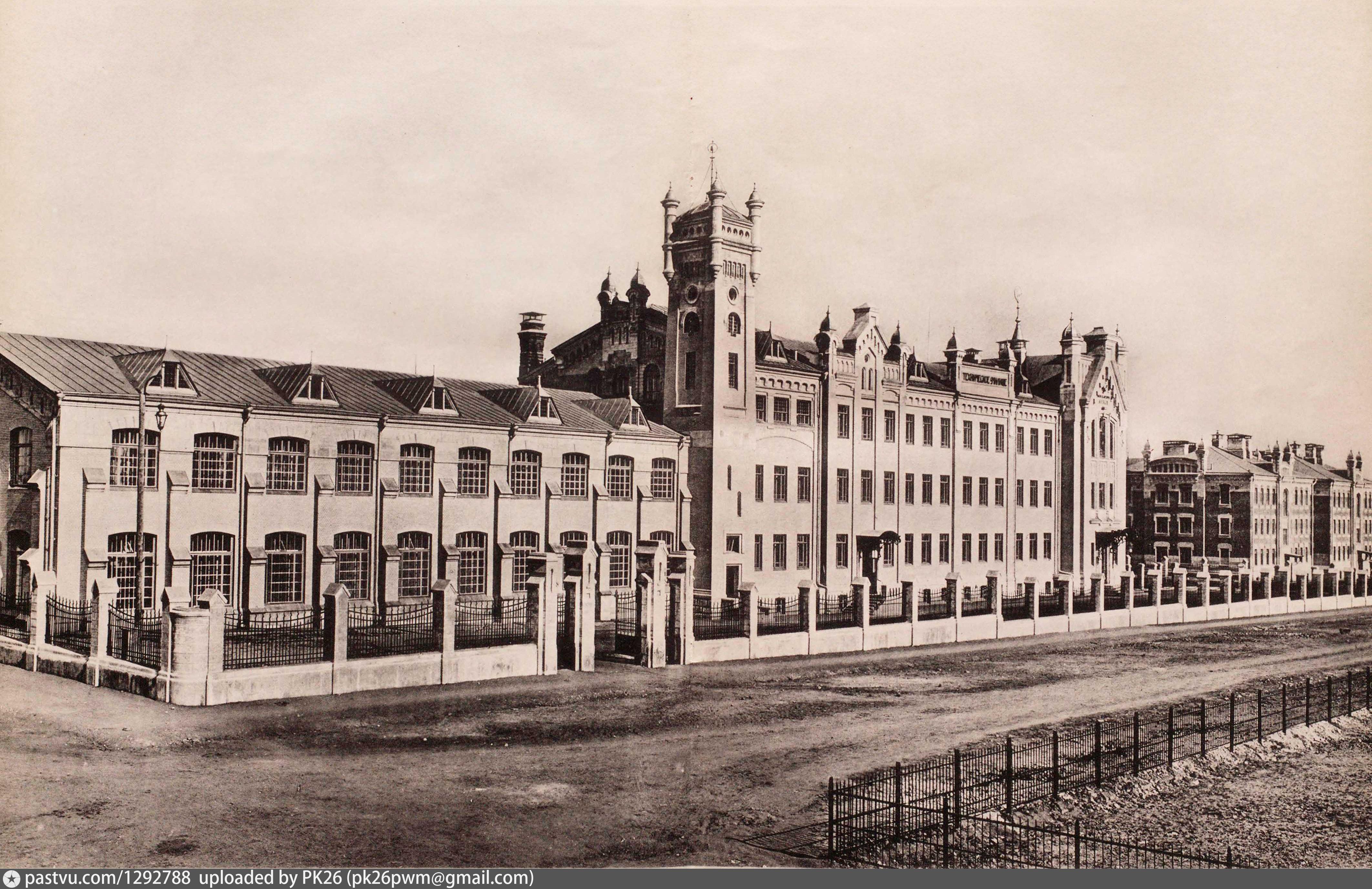 1909, Россия, Московская область, городской округ Егорьевск, Егорьевск, Механико-Электротехническое училище Цесаревича Алексея.