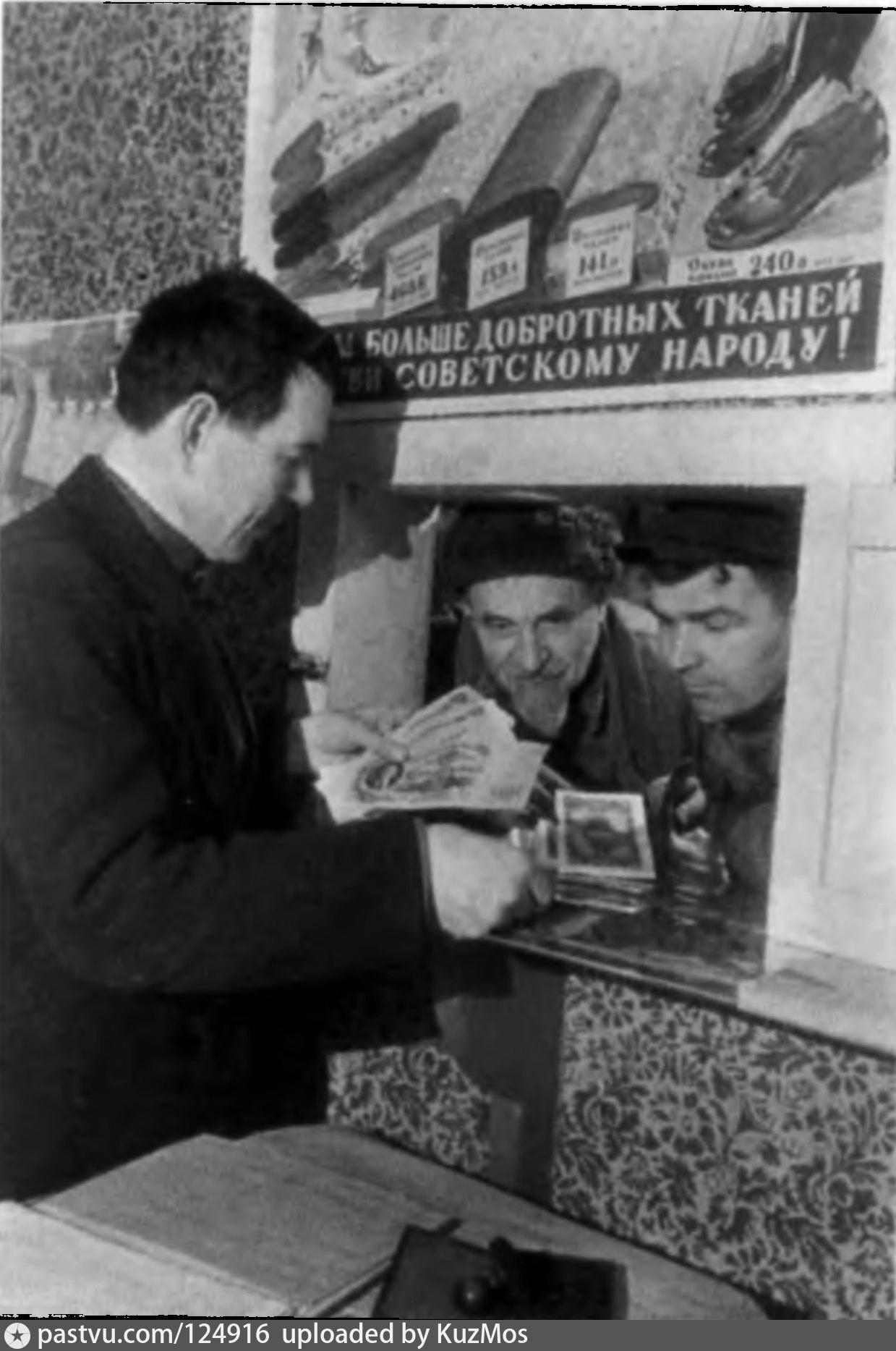 проводились послевоенные деньги фото картинки дню