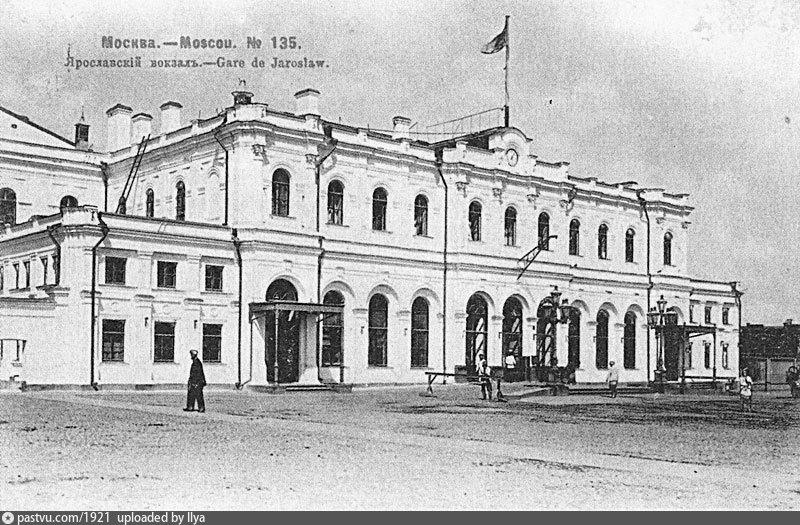Вокзал историческое значение театр