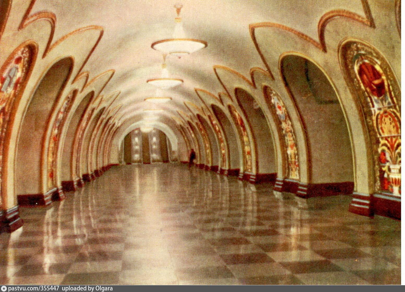 Днем, открытки метро новослободская