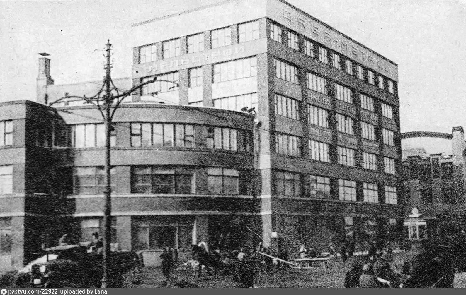 Старые фото каланчевской улицы советского периода