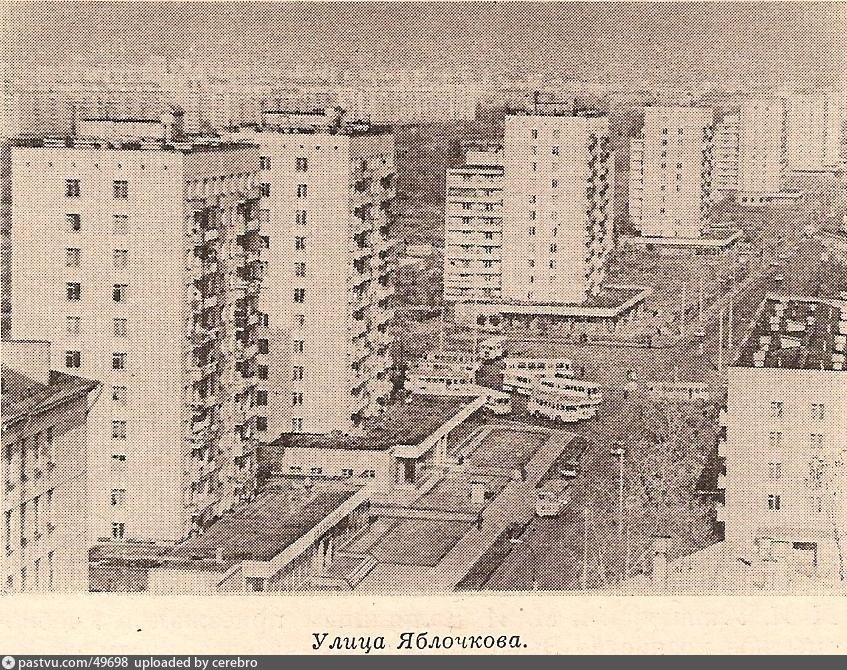 представляет улица фонвизина старые фото удобно блог