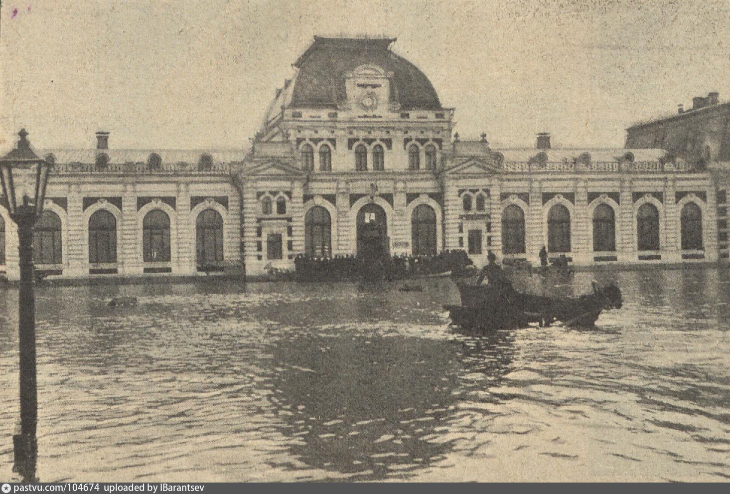 Павелецкий вокзал во время наводнения 1908 года.