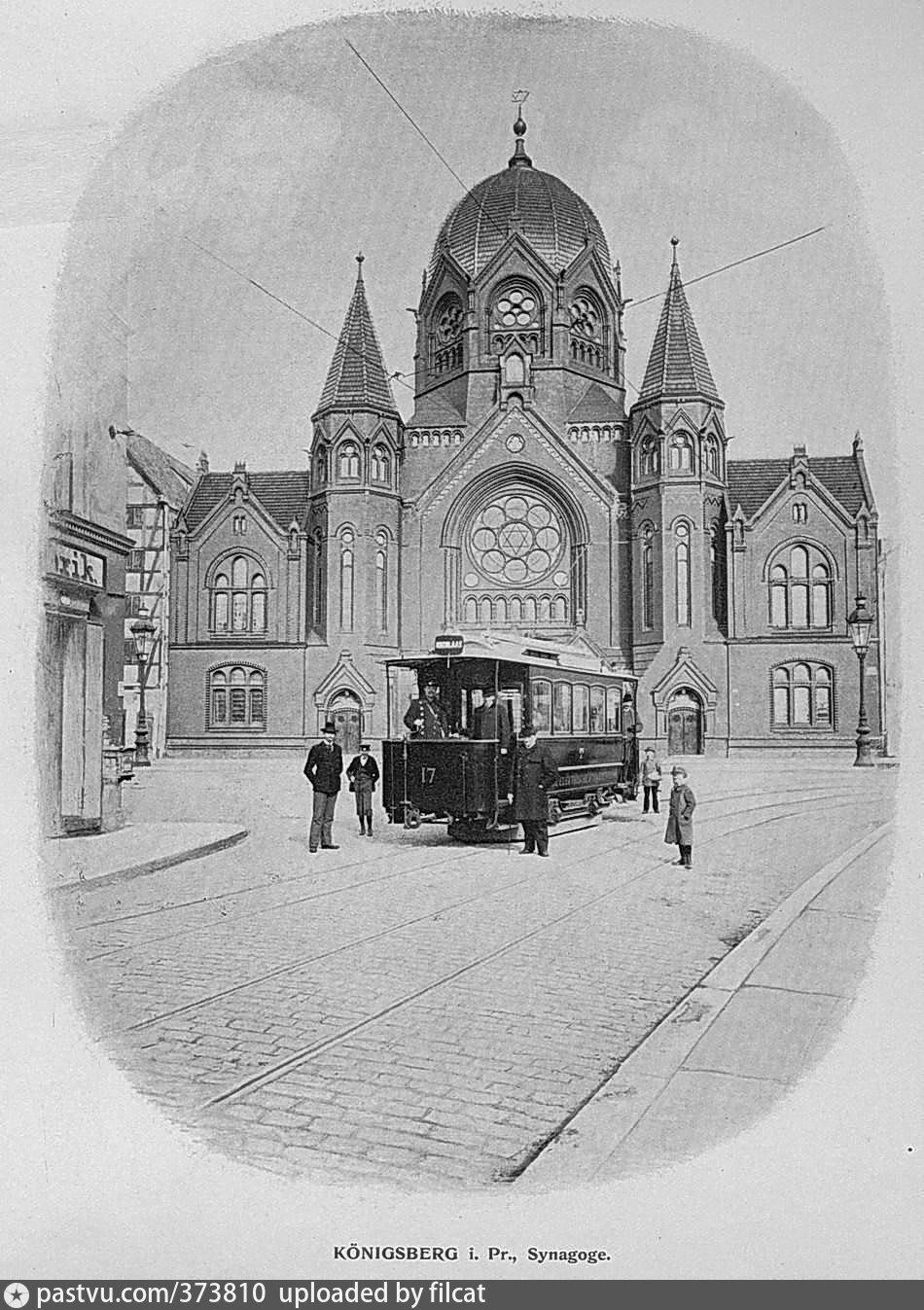 Открытки кенигсбергская синагога зимой, правильно сказано