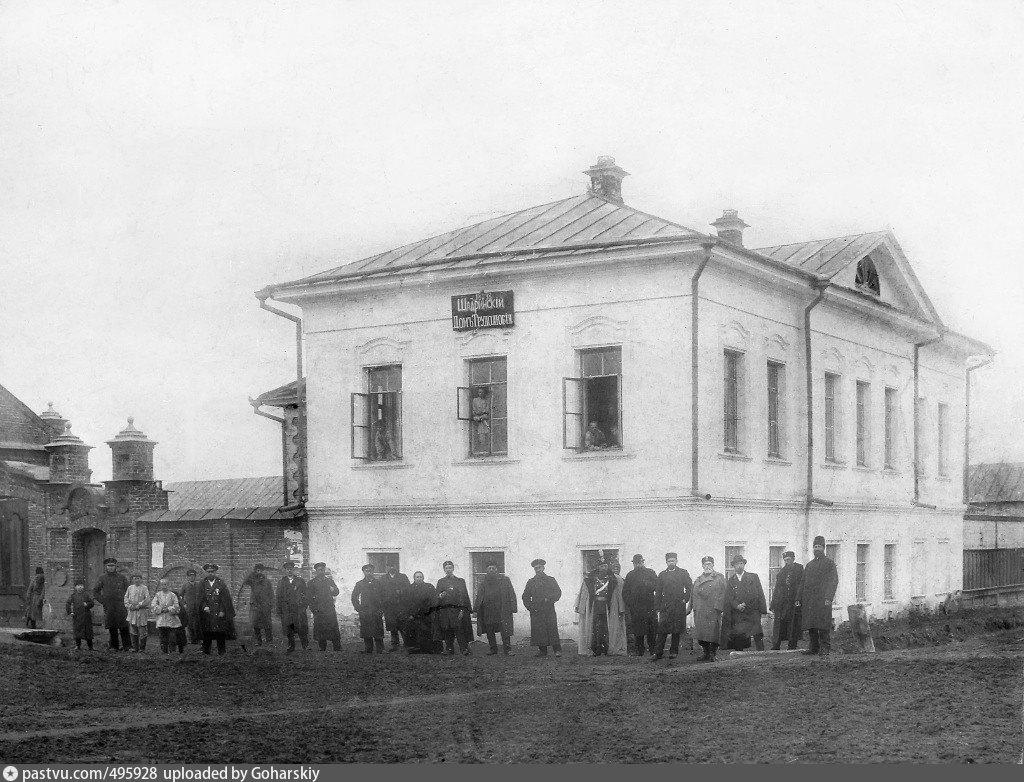 Город шадринск фото старый