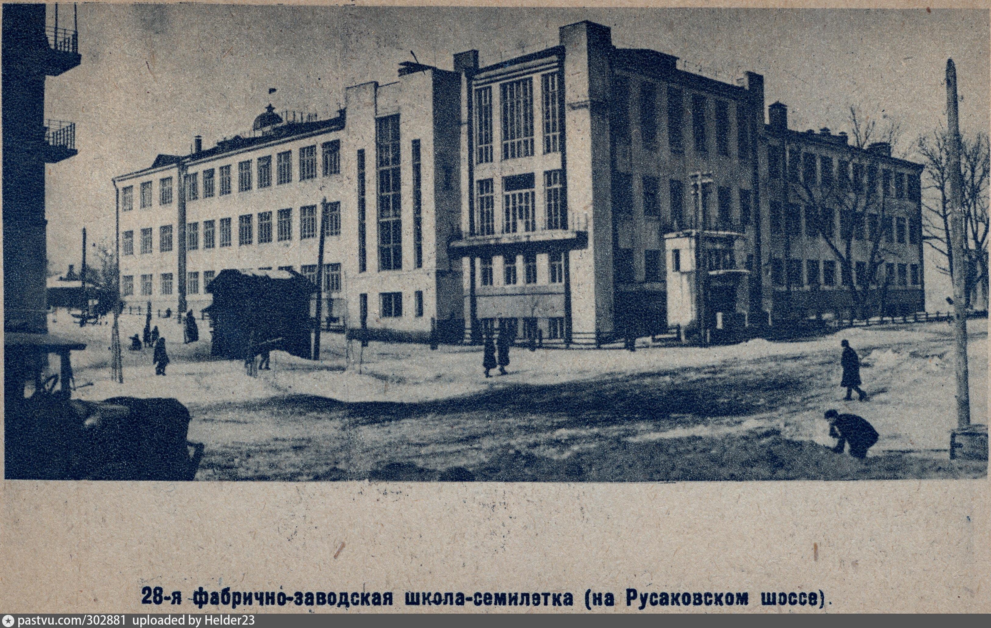 Москва  tonameru