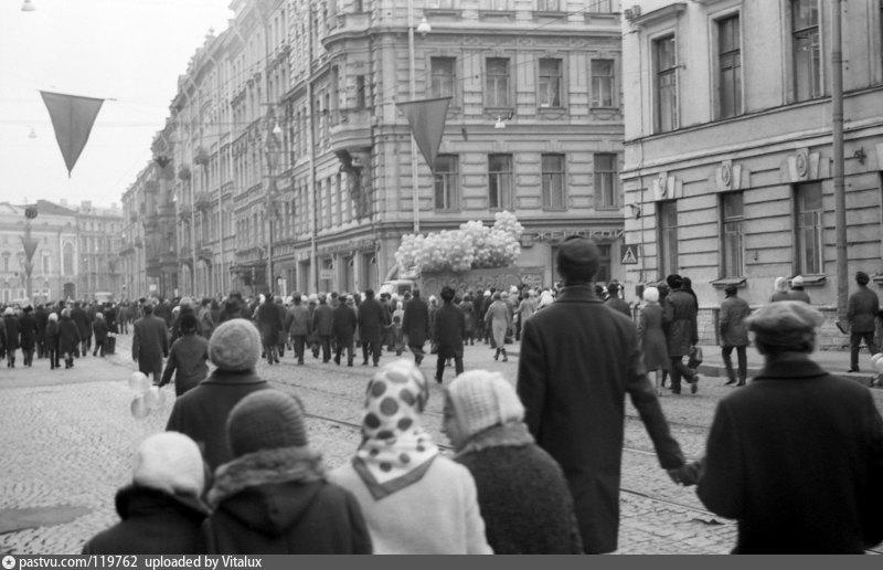 Ленинград 7 ноября