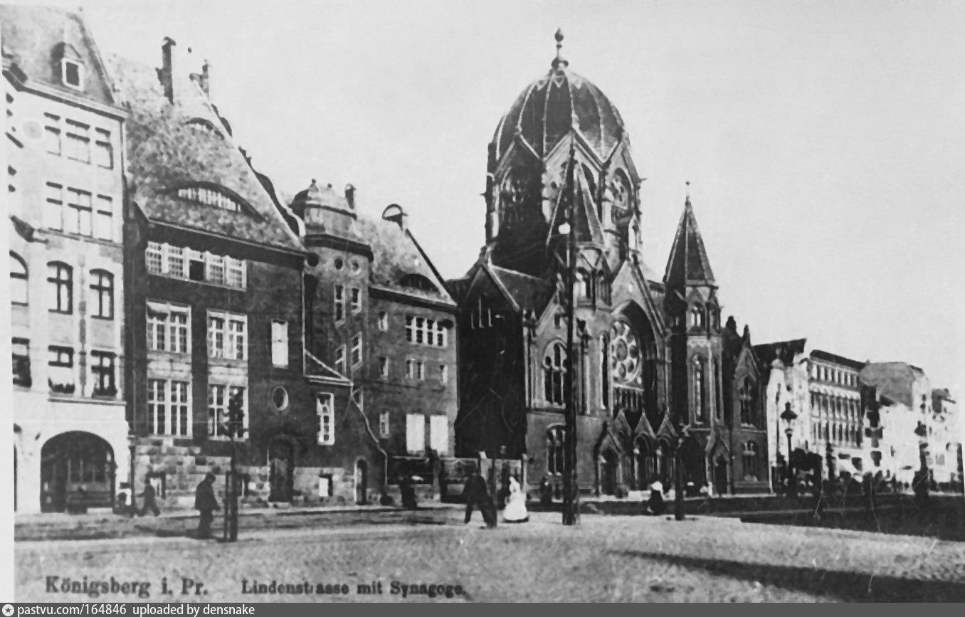 Открытки кенигсбергская синагога зимой, воскресение день недели