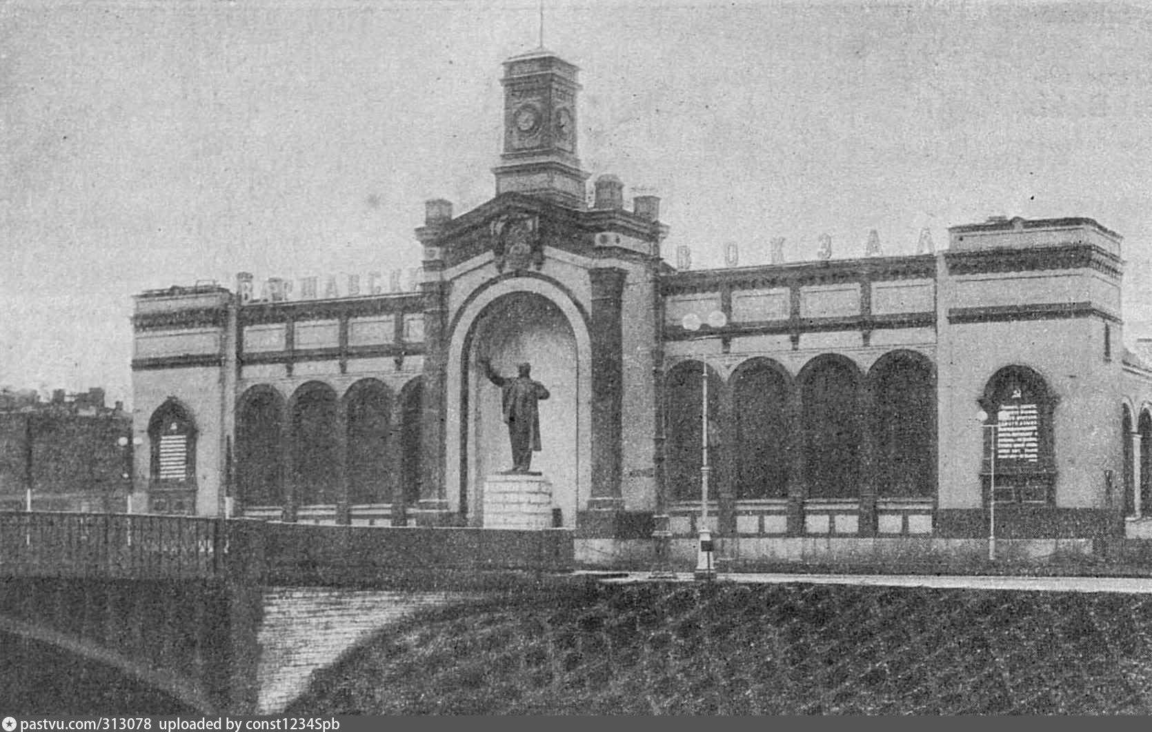 Варшавский вокзал картинки
