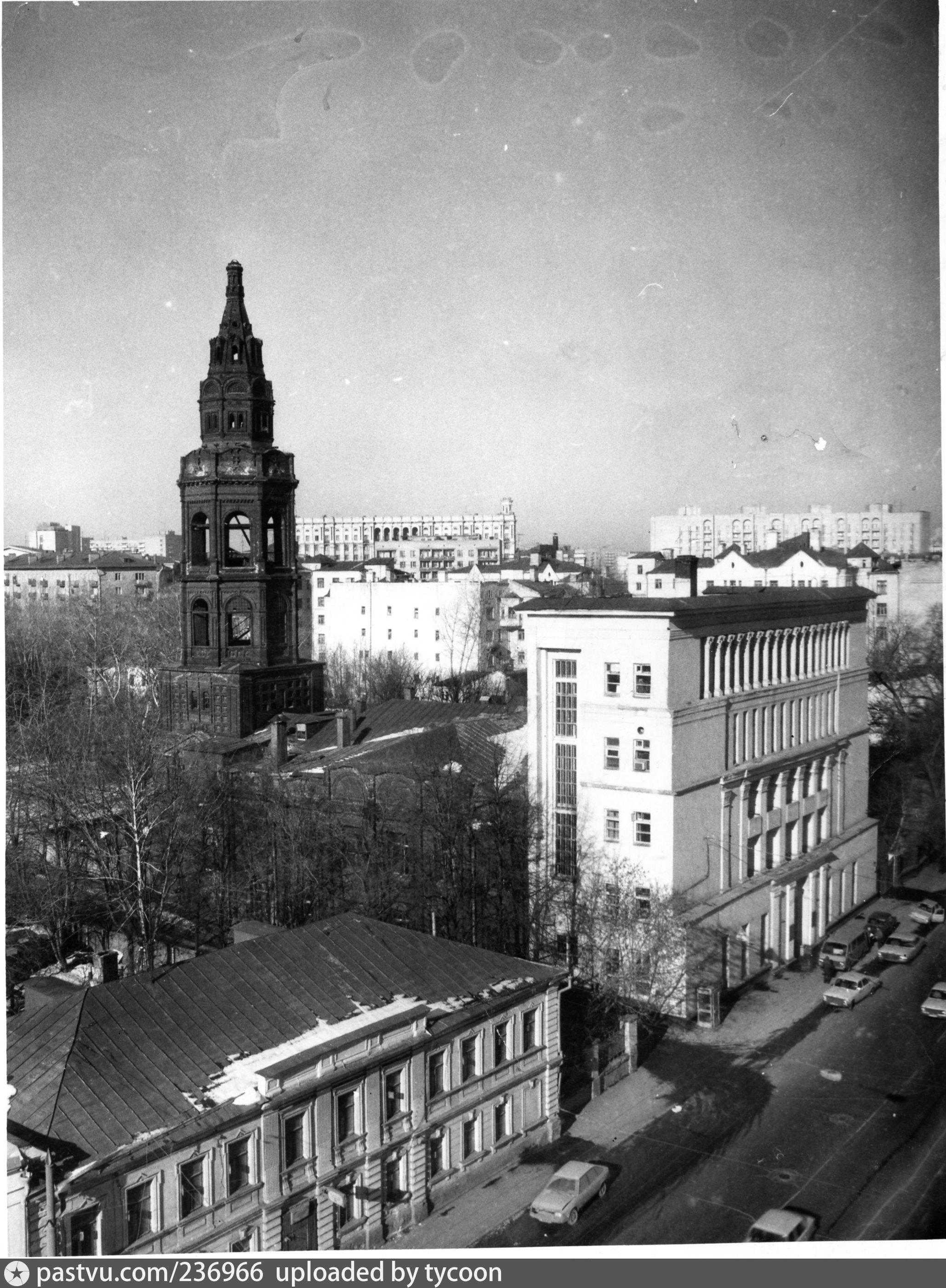 """Здание """"Союзмультфильма"""", 1987-1991 гг."""