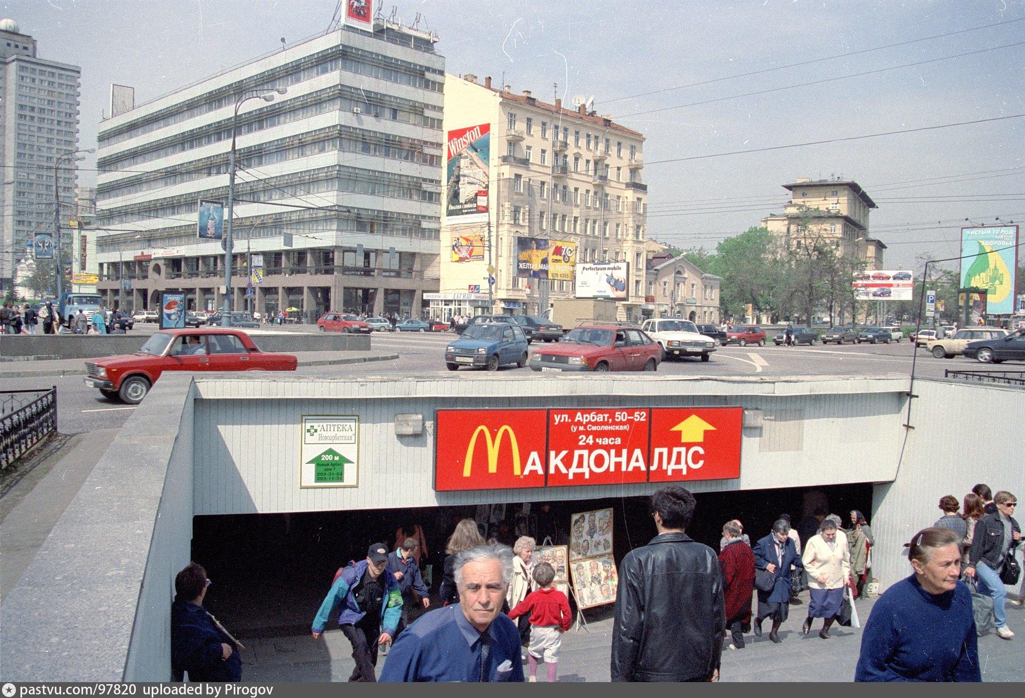 ФОТО МОСКВА Бесплатные фотографии Москвы по станциям метро