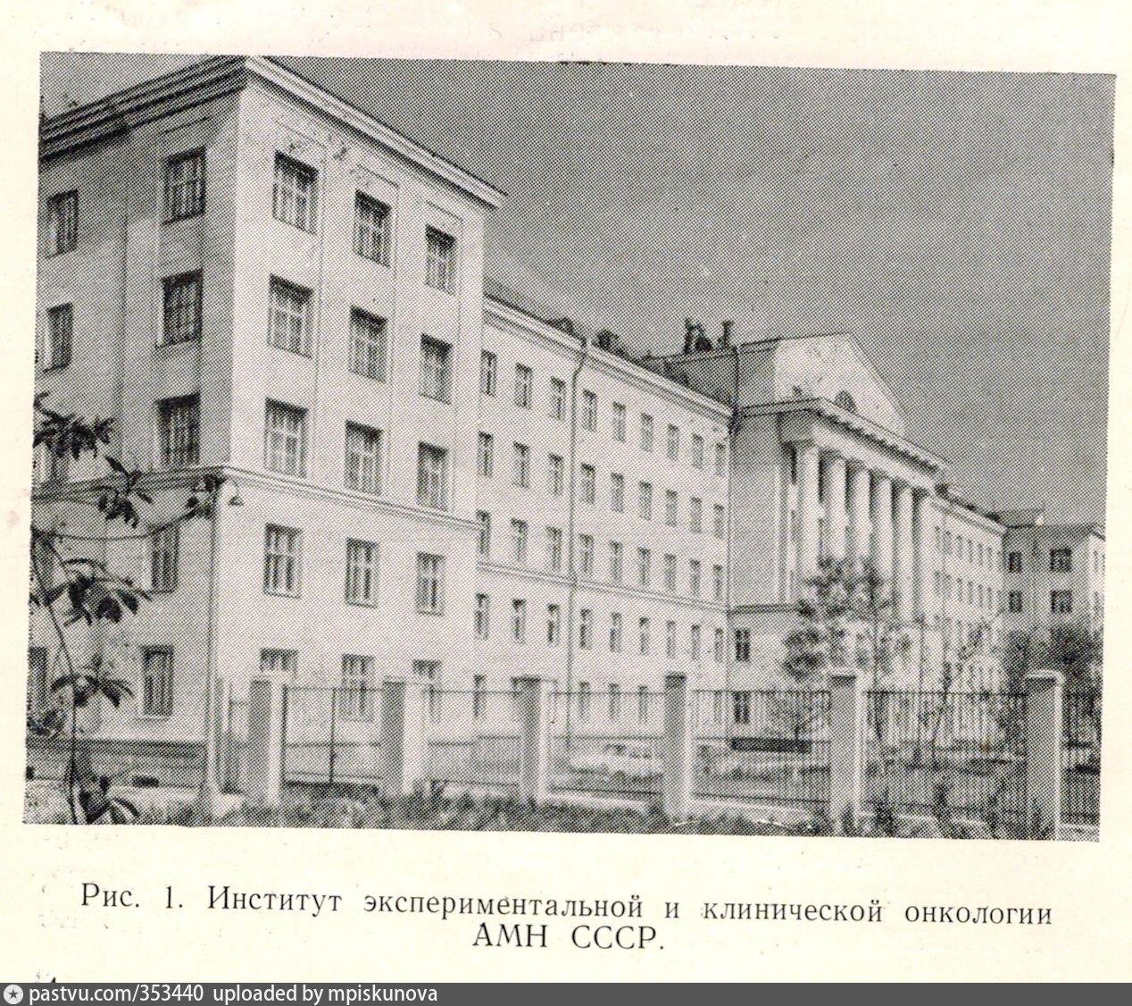 Научная библиотека института экспериментальной медицины была создана в 1891