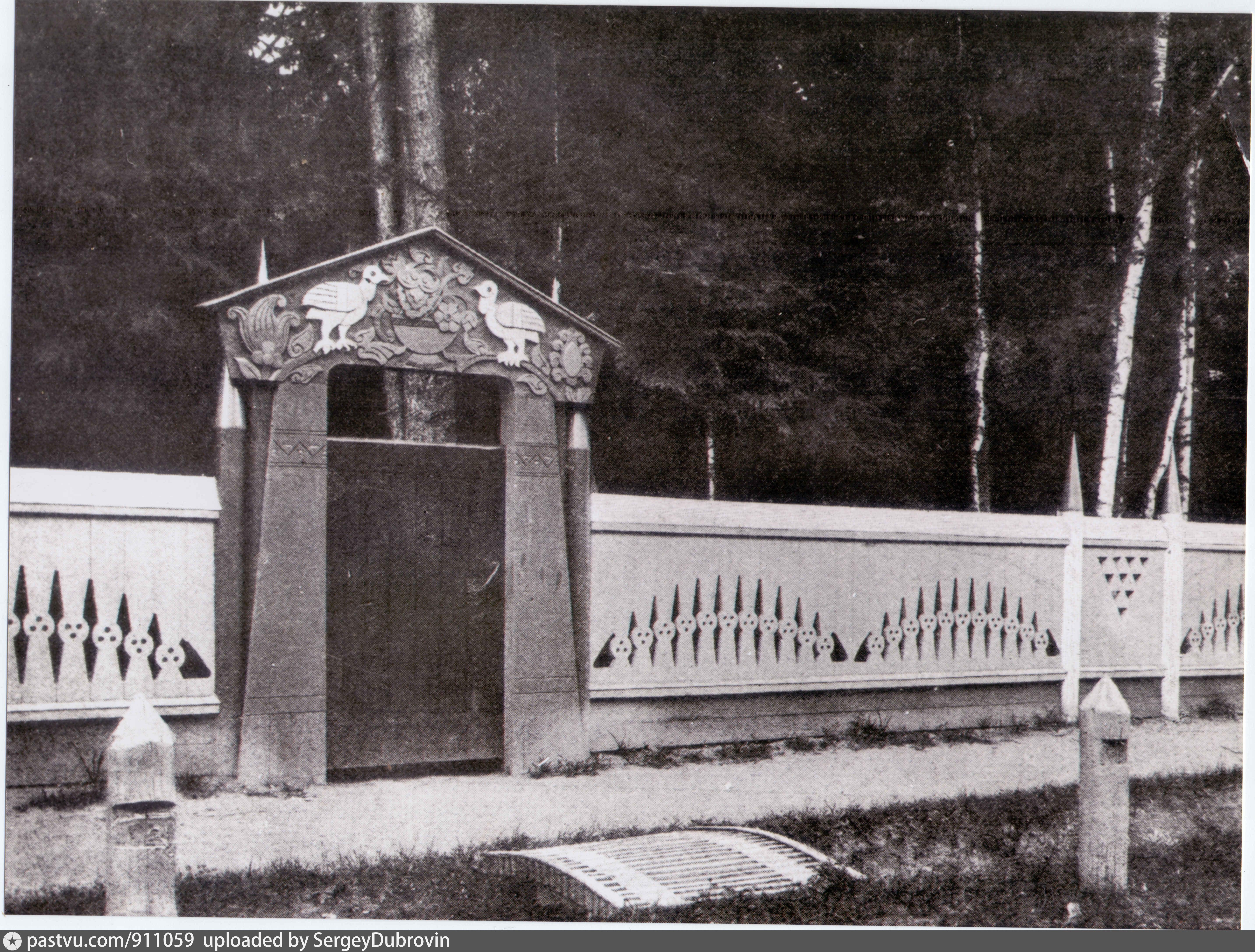 Калитка и забор. Фотография 1909 года.