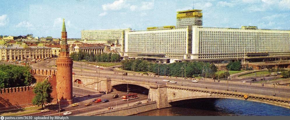 Лотте Отель Москва Россия Москва  Bookingcom