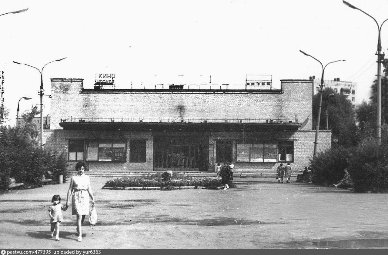 кровососки крупными старые фото города лобня строим брусовые дома