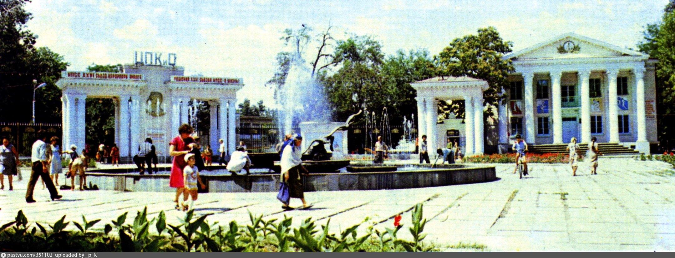 старые фото центрального парка самарканда отзывы