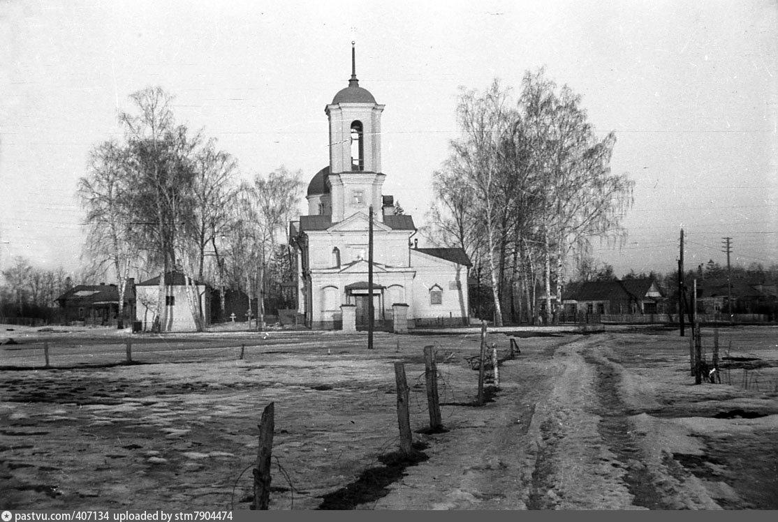 фотография церкви в болшево московской области прыжки, шаги