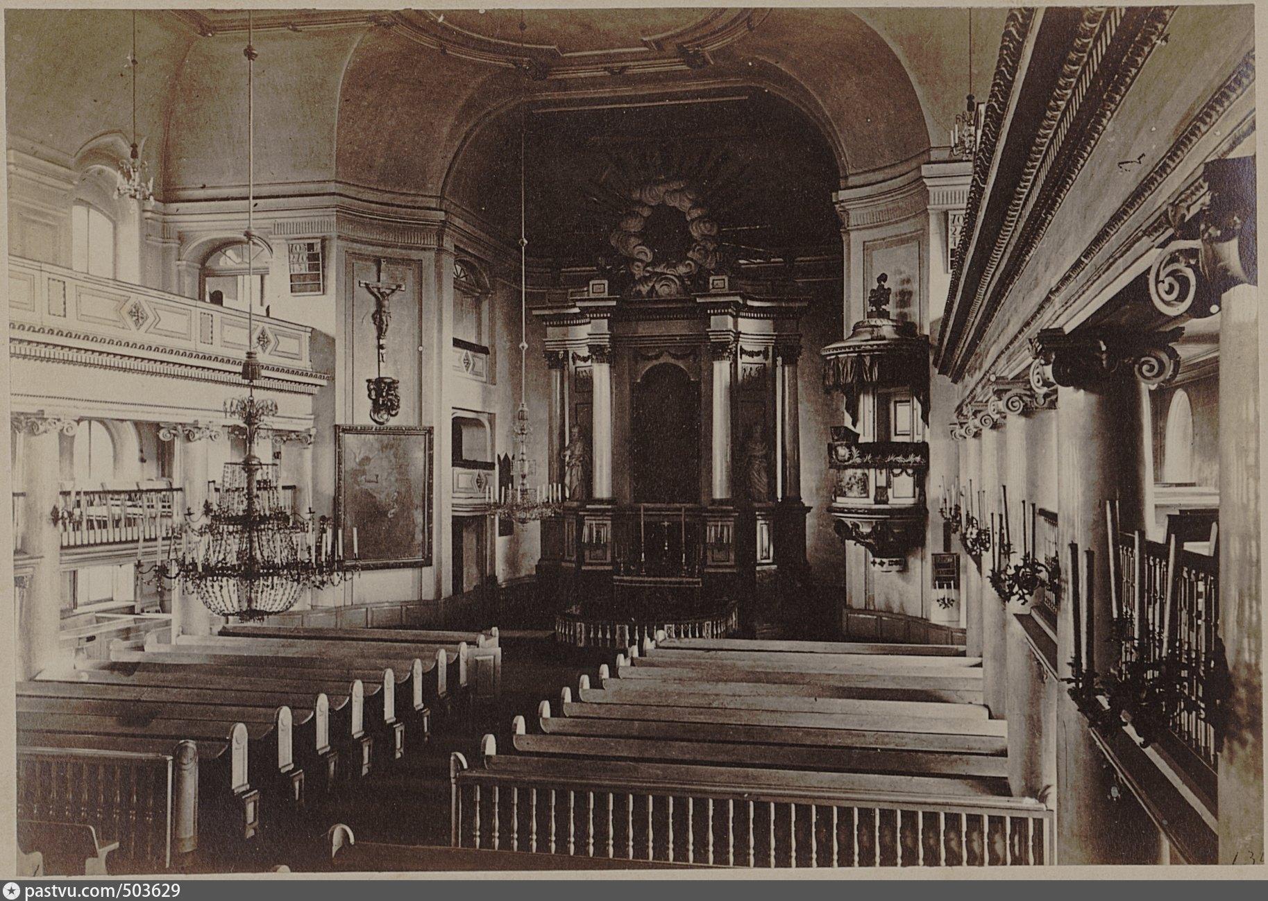 Фото 1865 – 1870гг, молитвенный зал.