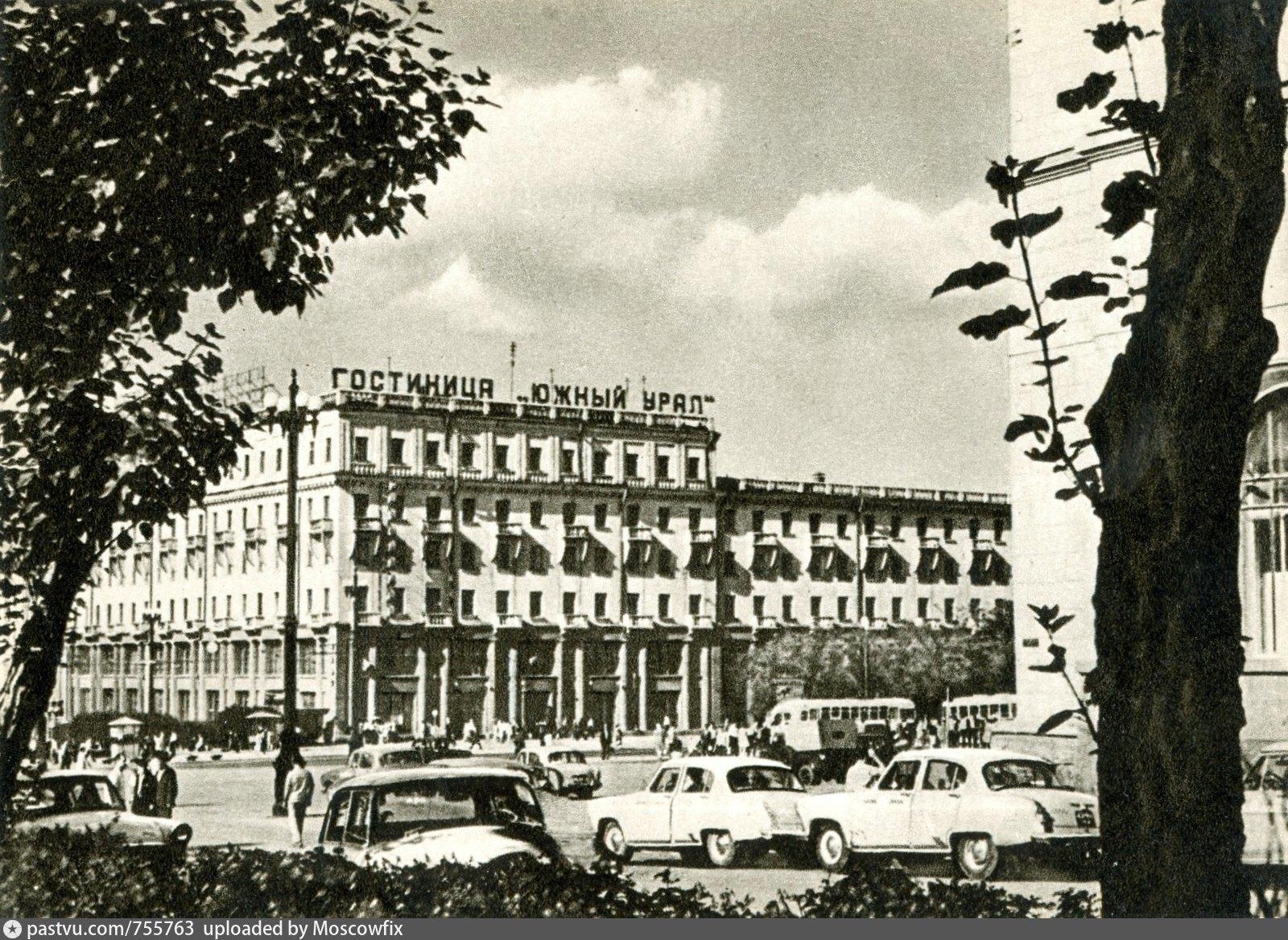 Открытка челябинск площадь революции мондросов, картинке мужчине