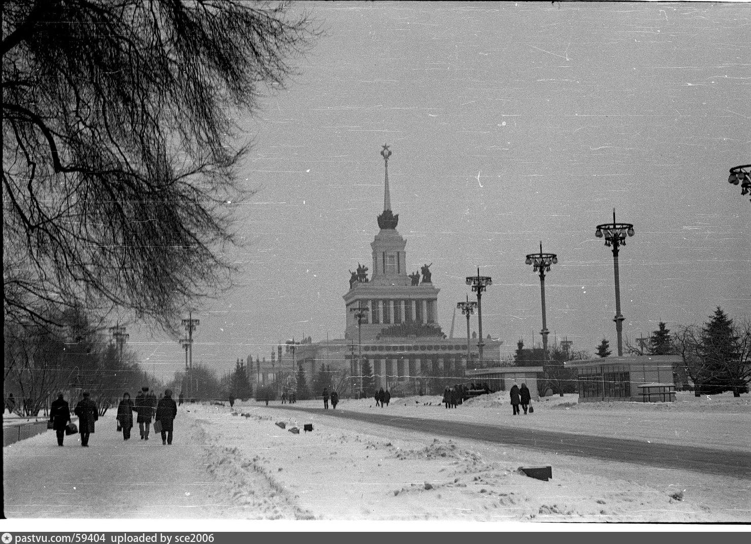 Фото старой москвы хрунинъ 6