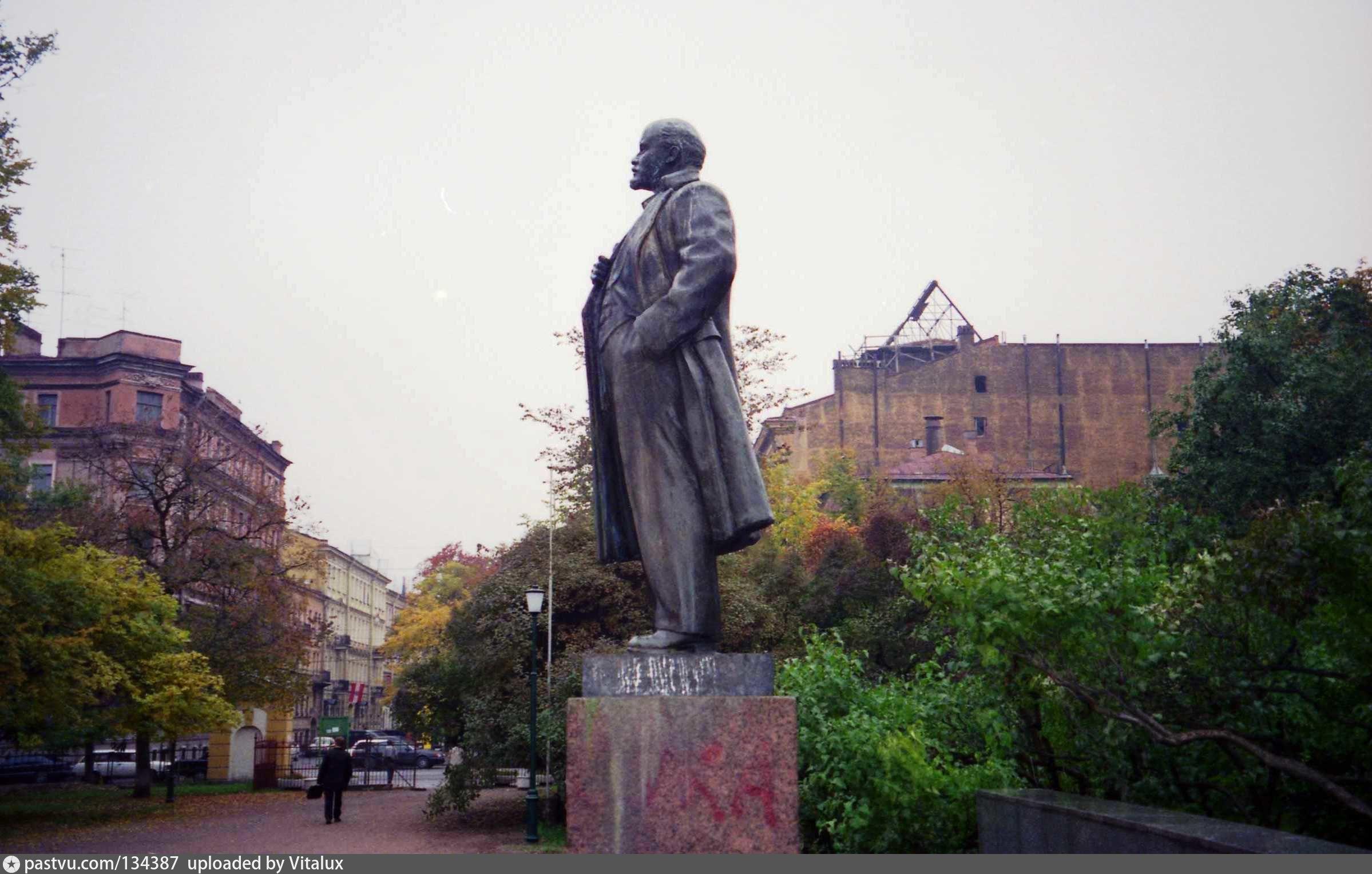 Памятник ленину в михайловском саду ленинград фото