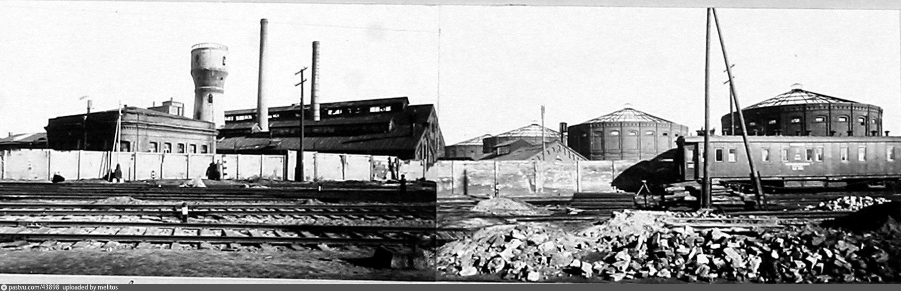 Завод «АРМА» в конце сороковых годов XX века