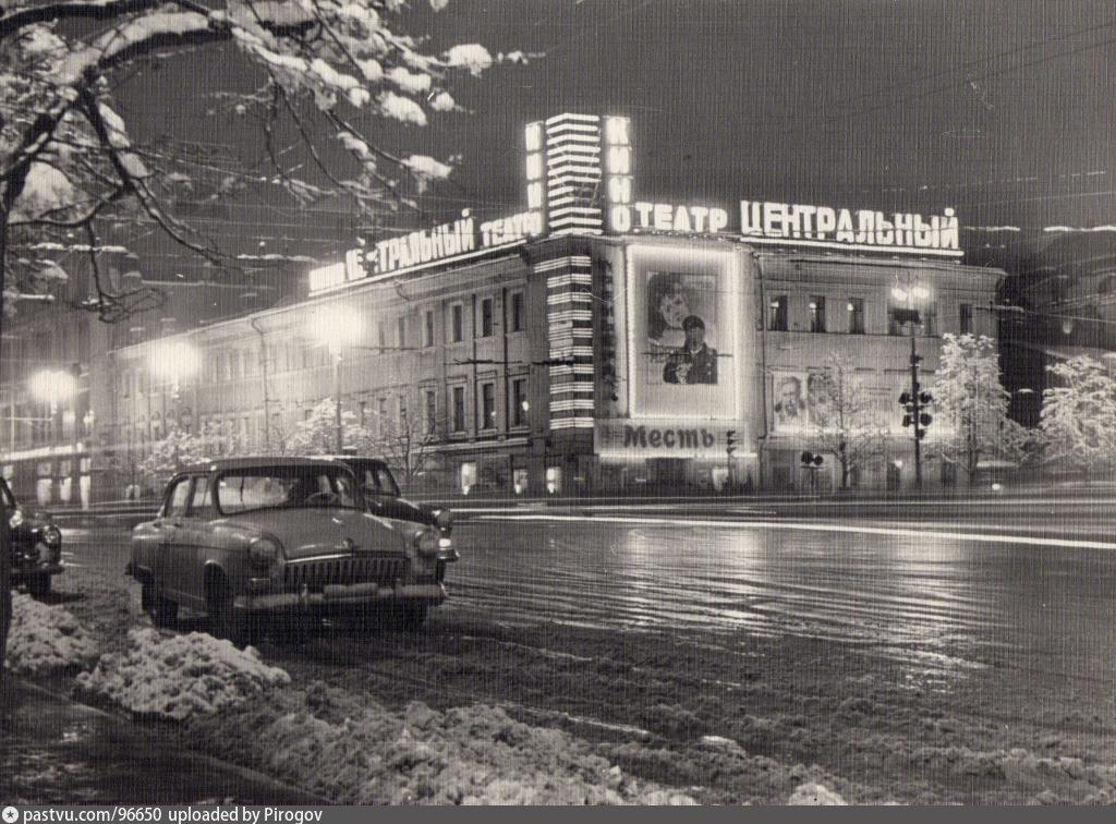 кинотеатр центральный фото здания внутри иваново невежество тэмми