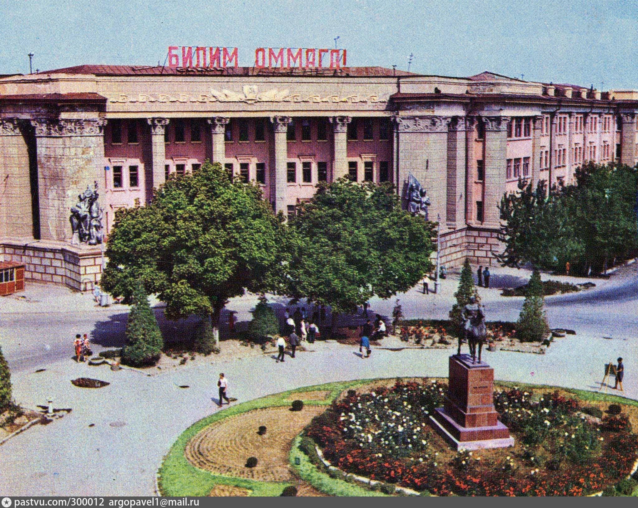 Ташкент советские открытки, рождения ребенка