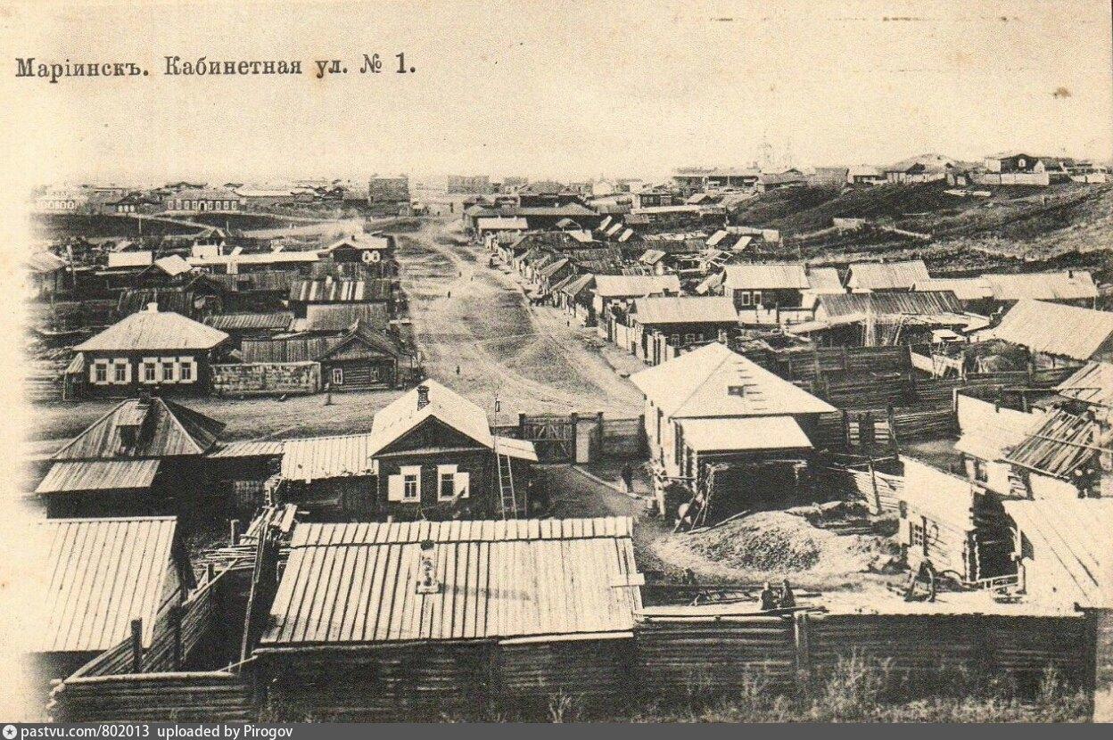 Томск старинная открытка