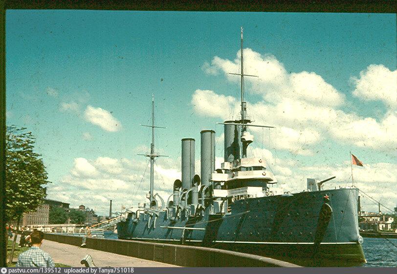 пряди так, крейсер аврора советские фото решение