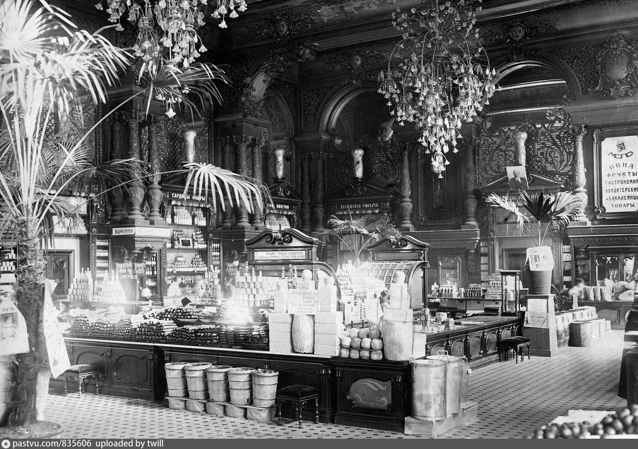 Фотография 1924 года.