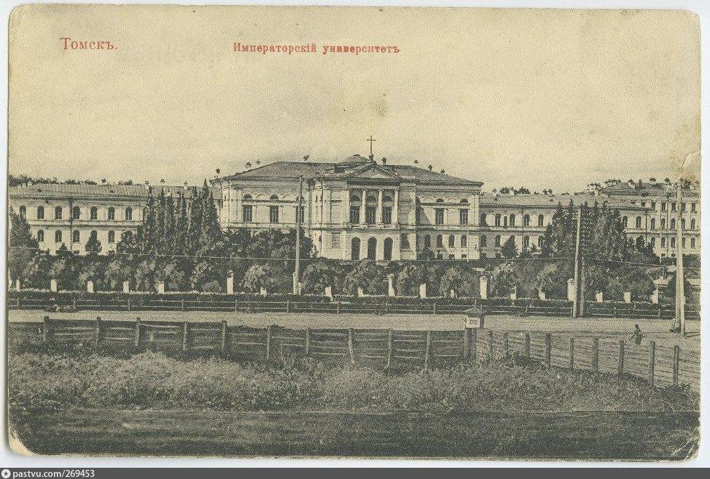 императорский университет санкт петербург картинки файнс стал готовиться
