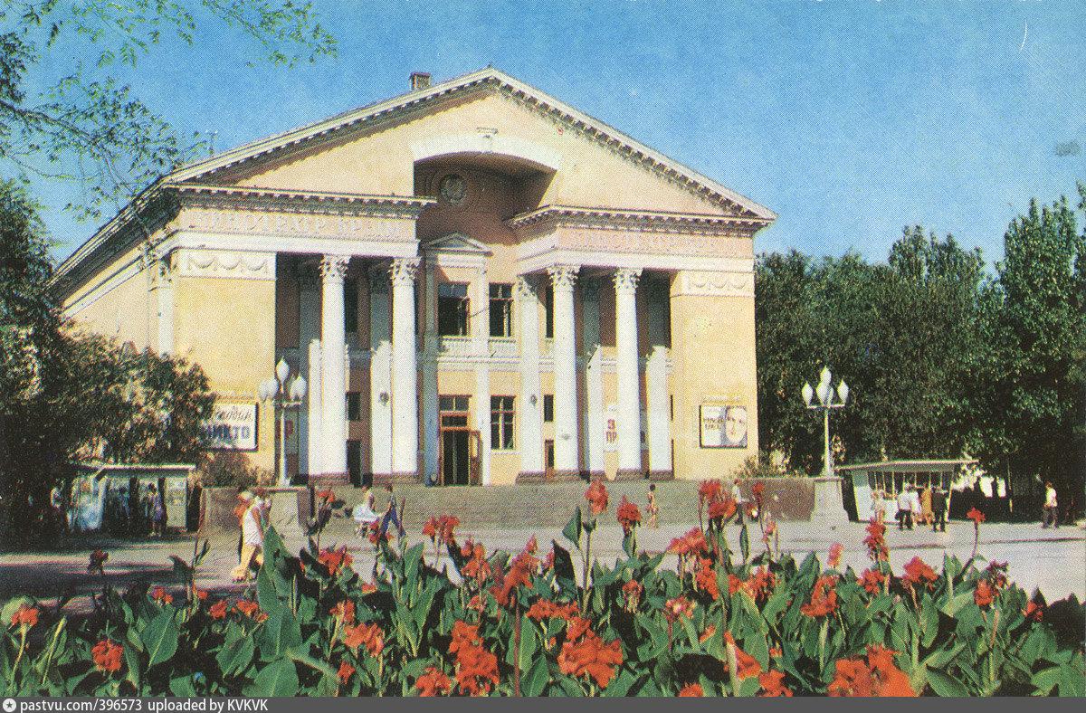 Феодосия открытки, клубника