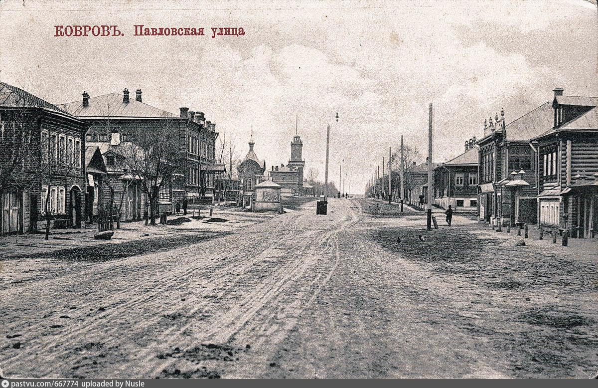 Фото улиц г ковров