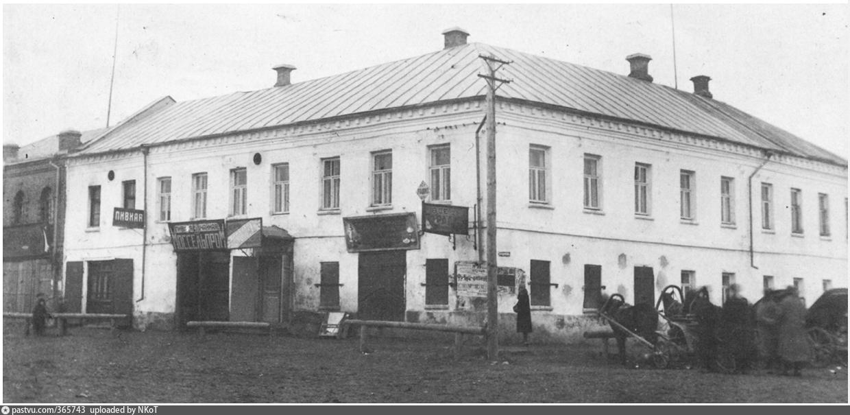 один показать старые фото города можайск современный