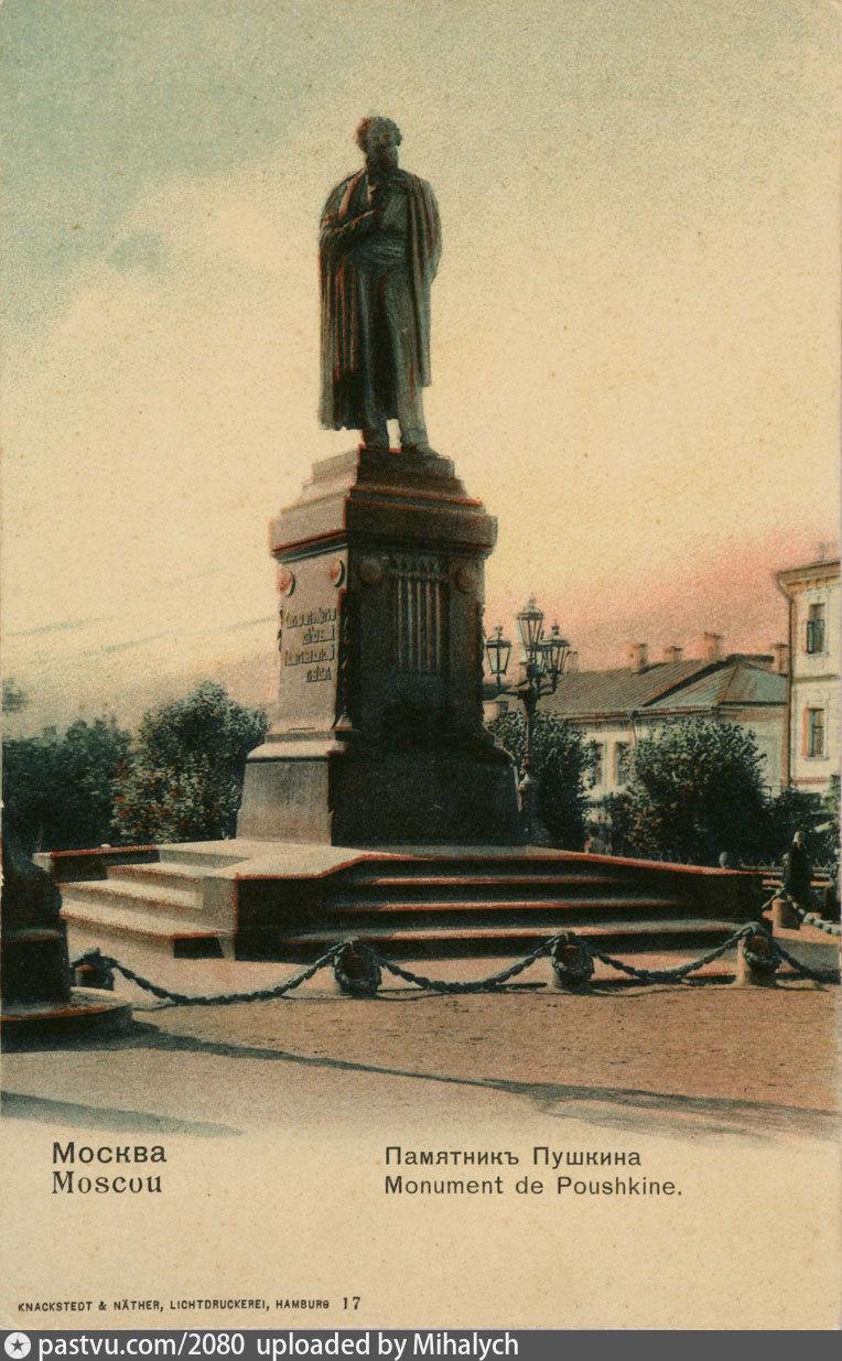 0 км от центра (минск, мінск) мир / белоруссия / минск памятник, монумент, пушкин