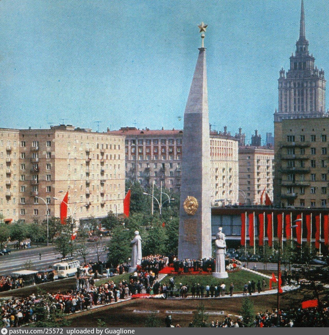 Картинки москва город герой, сделать открытки