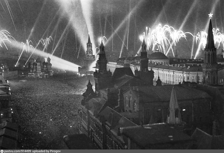 День победы 1945 картинки, память скорбь