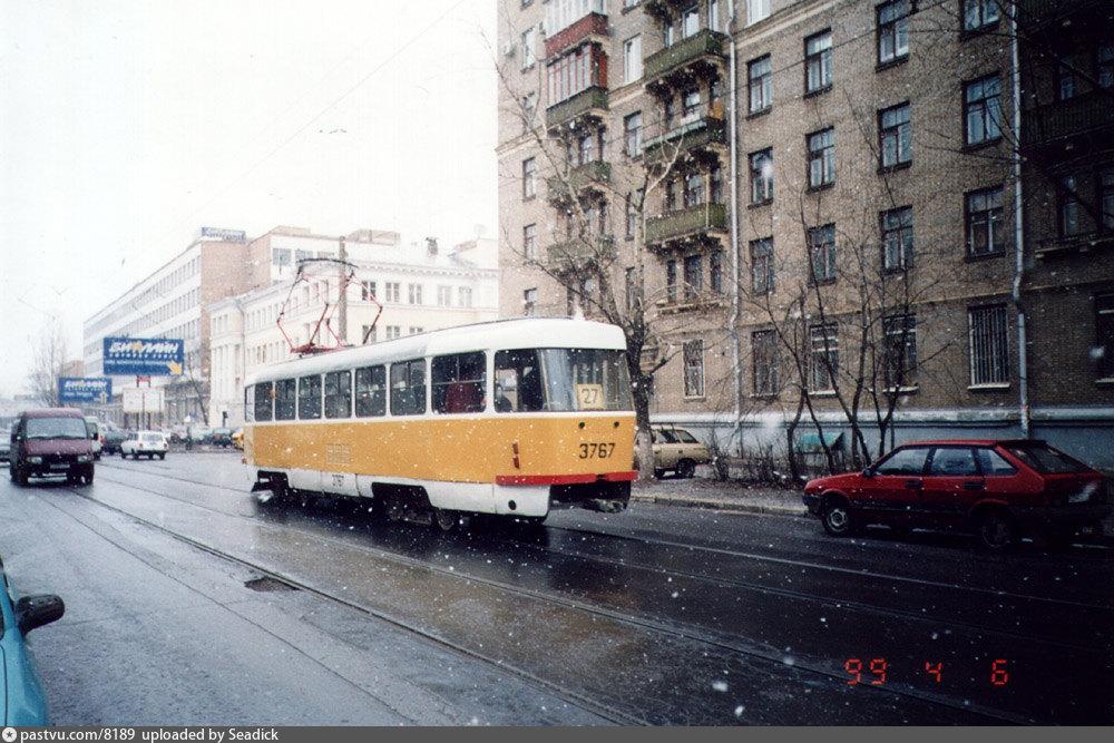 улица 8 Марта  Аэропорт  САО  Организации Москвы