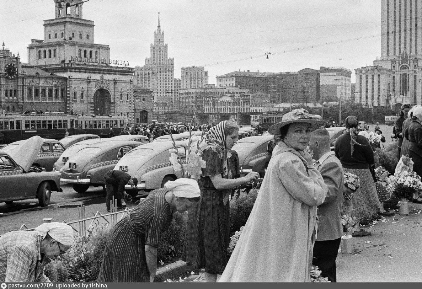Фото советских дам 14 фотография