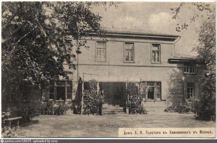 Дом Толстого