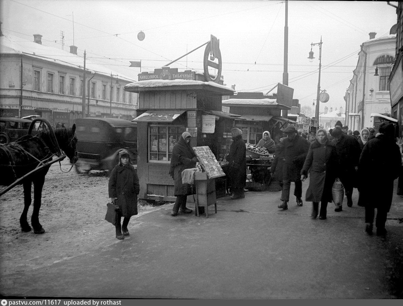 Советское ретро фото 11 фотография